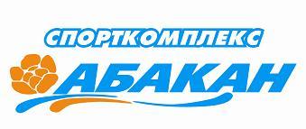 http://www.sk-abakan.ru/