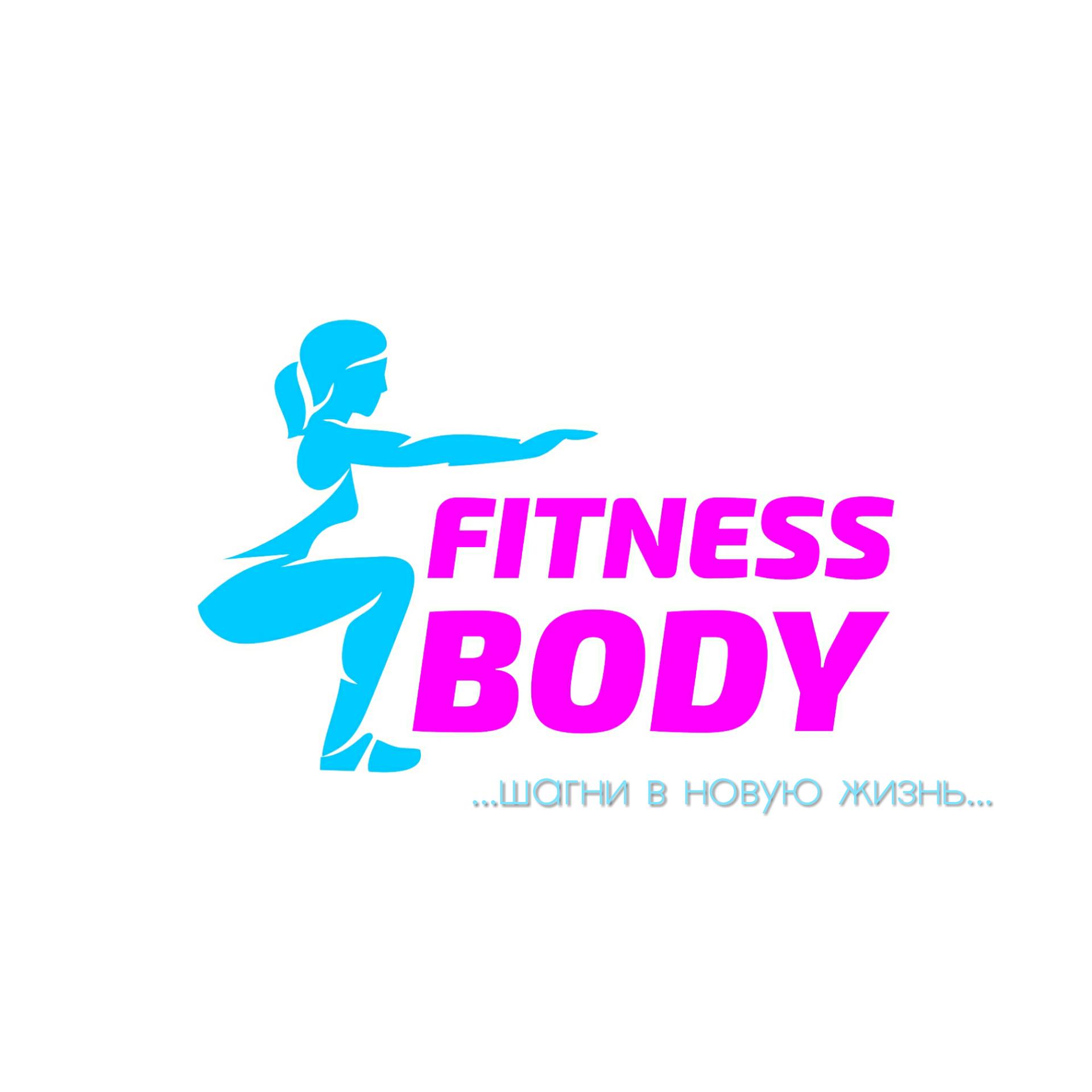 https://www.instagram.com/fitness_body_chita/?hl=ru