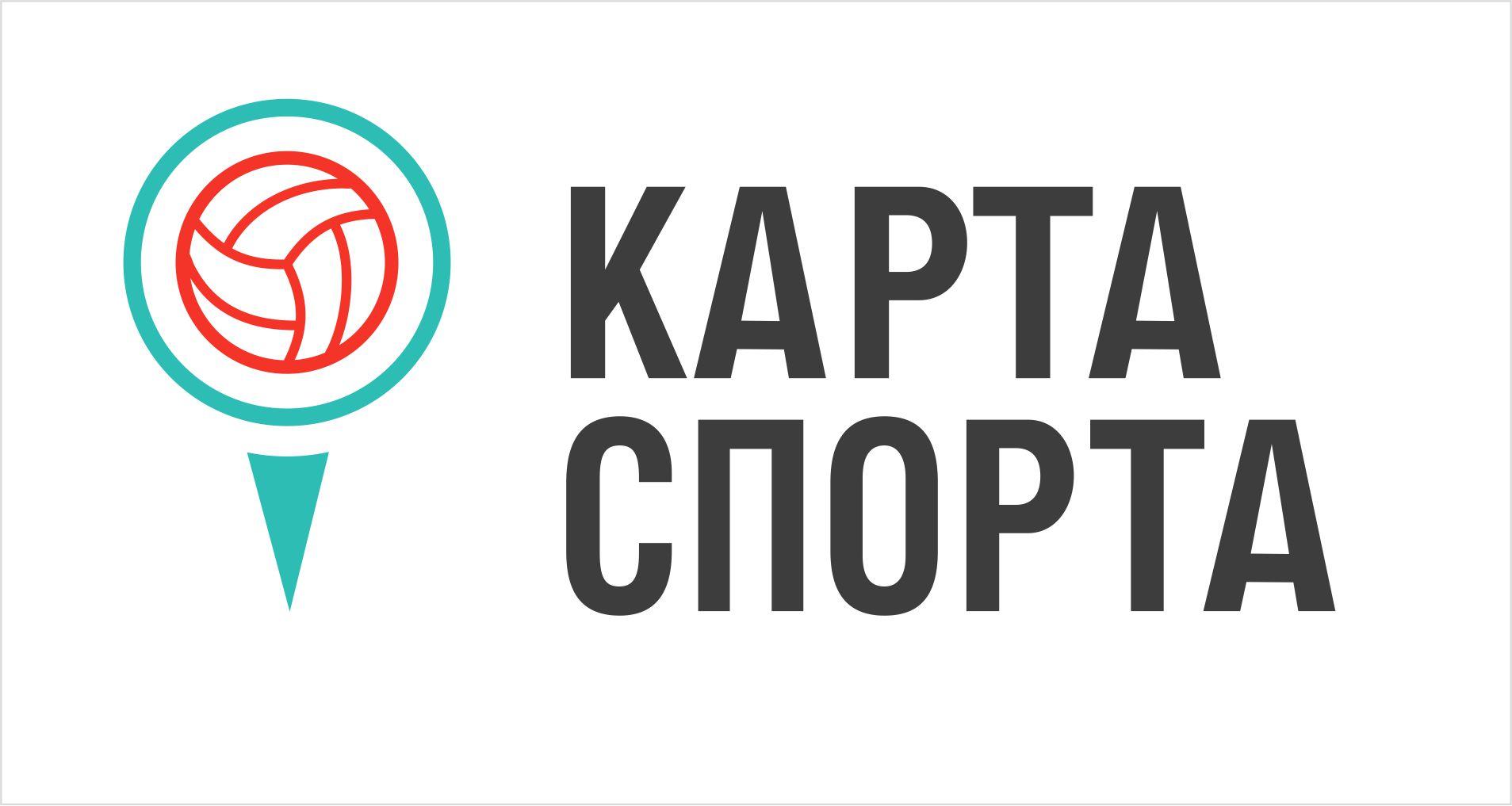 http://kartasporta.ru/