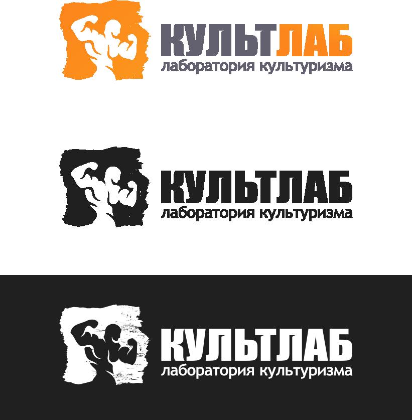 http://kultlab.ru/