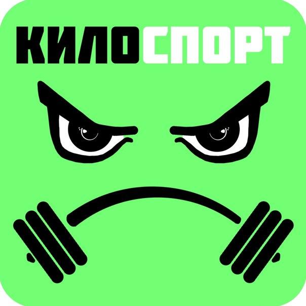 http://kilosport.net/