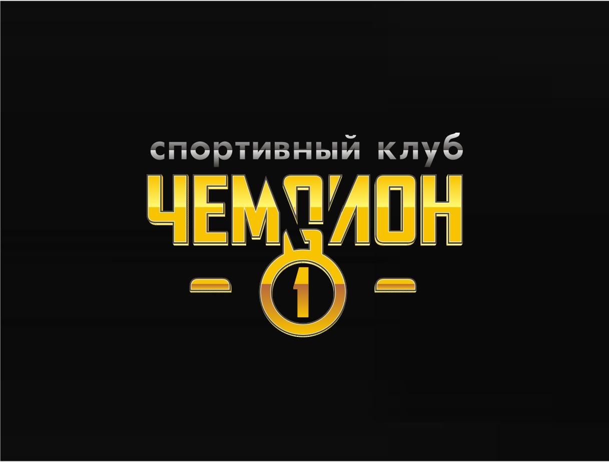http://champion-club.ru/