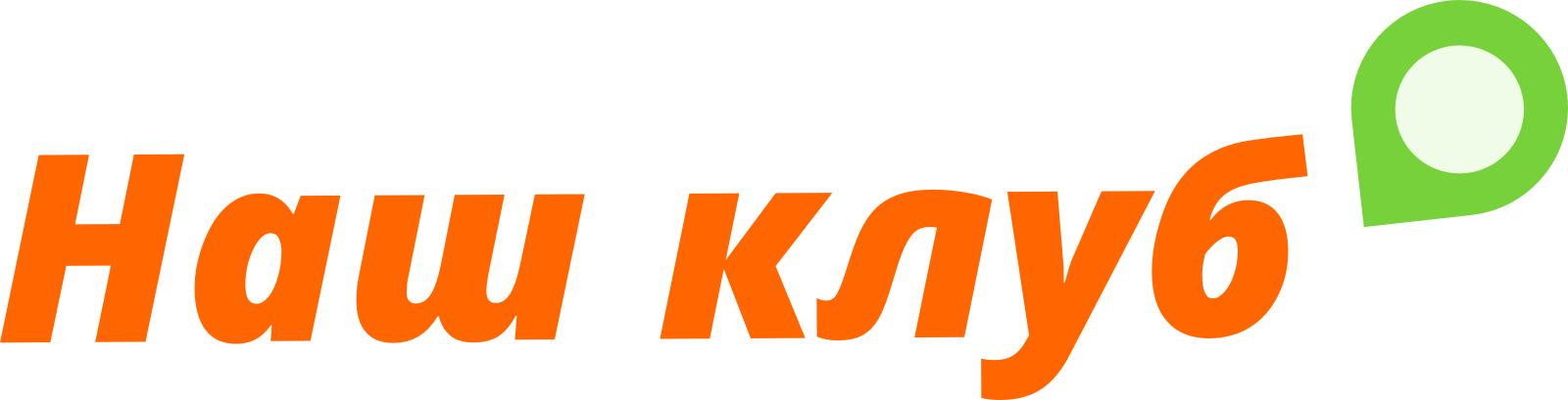 http://nsklub.ru/
