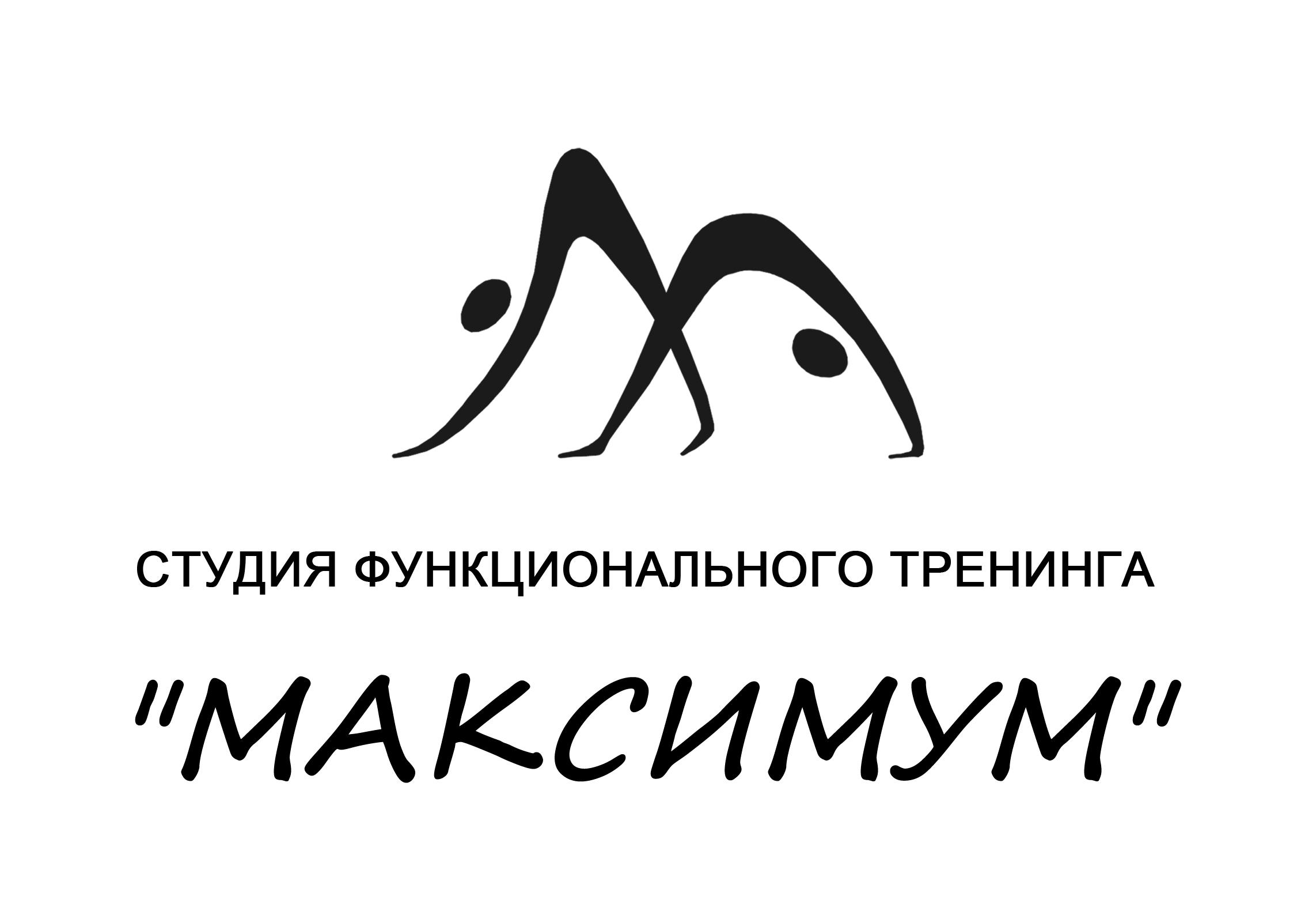 https://yogamaximum.ru