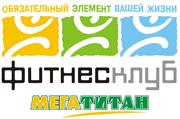 http://www.megatitan.ru/fitness-club/