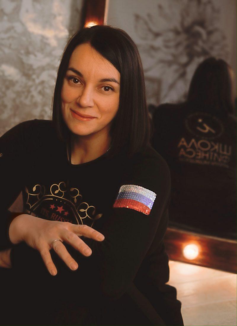 Беззубова Наталья