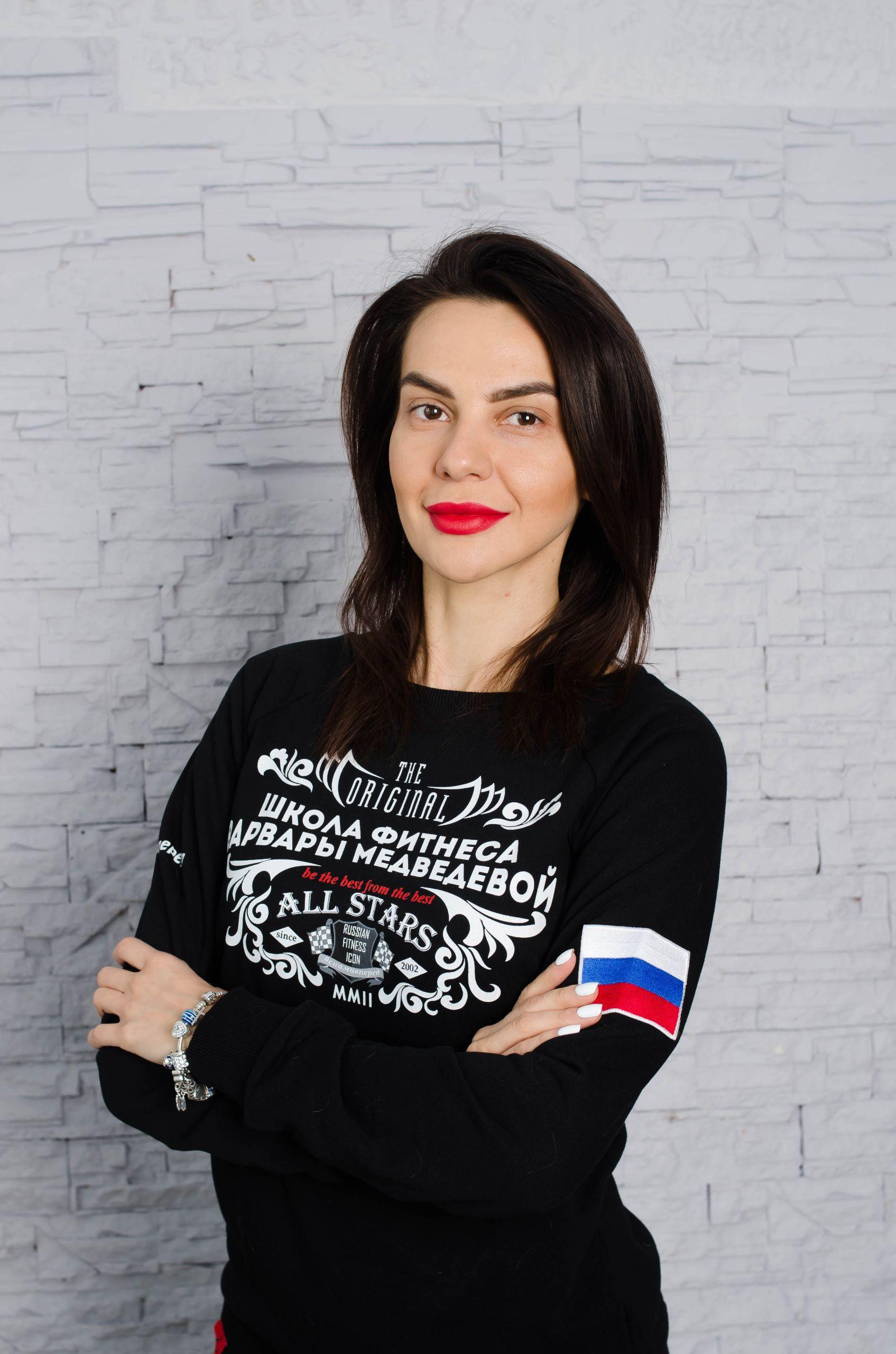 Мараева Евгения