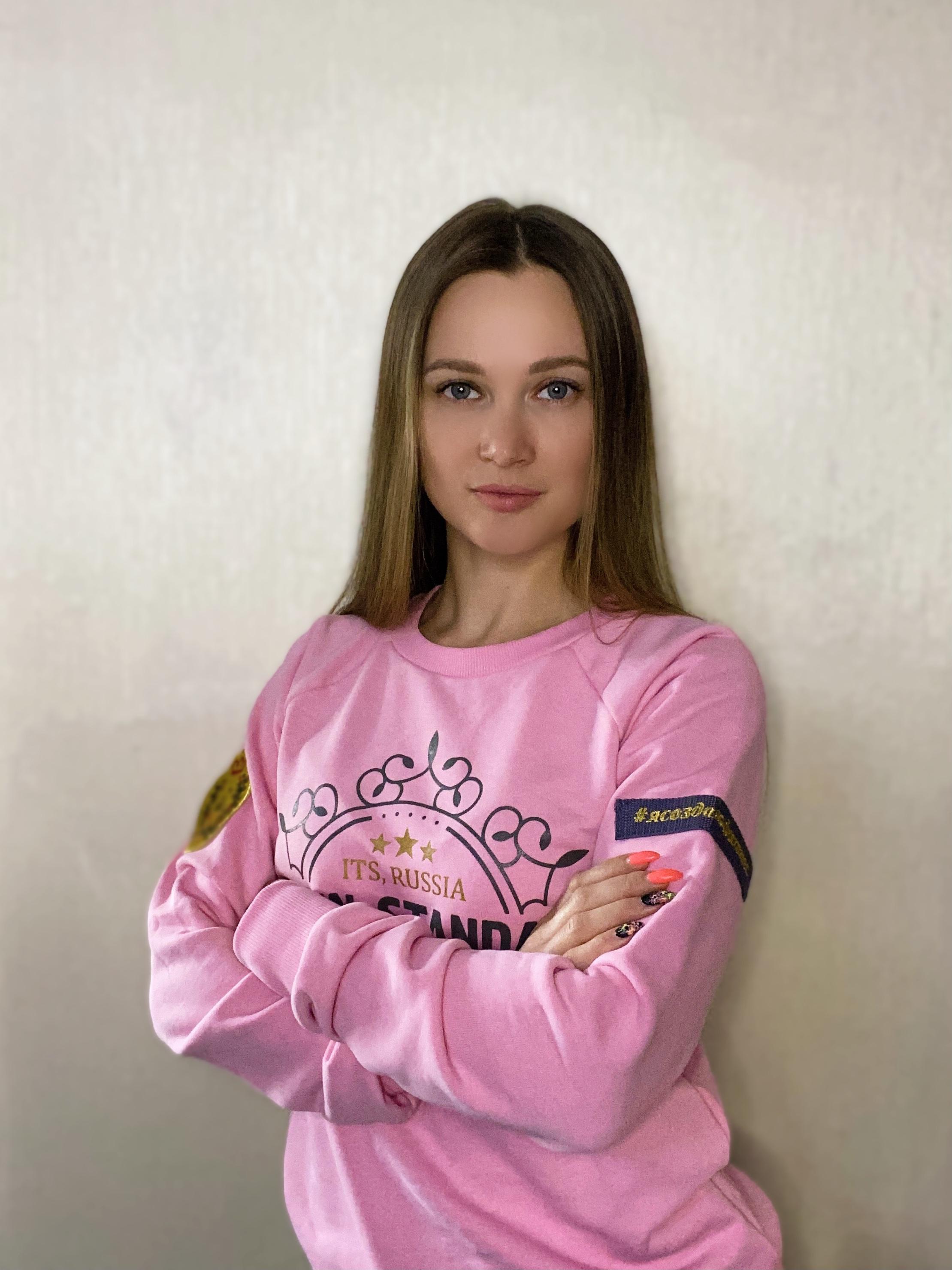 Анастасия Пекина